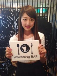 佐々木もよこ,ホワイトニング,WhiteningBAR