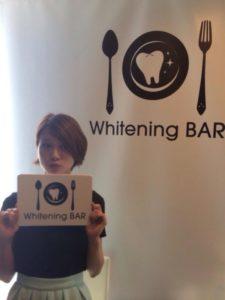 THEポッシボー,岡田ロビン翔子,ホワイトニング,WhiteningBAR