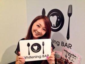 安達有里,WhiteningBAR,ホワイトニング専門店,ホワイトニングバー