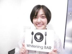 我妻三輪子,ホワイトニングバー,歯のホワイトニング