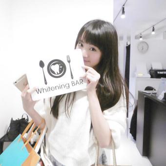 WhiteningBAR,ホワイトニングバー,セルフホワイトニング,ホワイトニング,志田友美