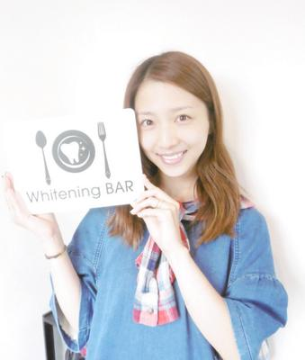 WhiteningBAR,セルフホワイトニング,ホワイトニングバー,ホワイトニング
