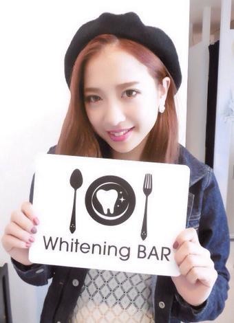 WhiteningBAR,ホワイトニングバー,セルフホワイトニング