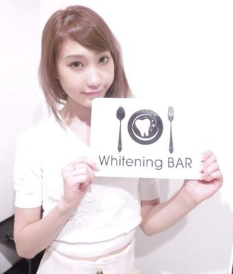 WhiteningBAR,ホワイトニングバー,セルフホワイトニング,ホワイトニング