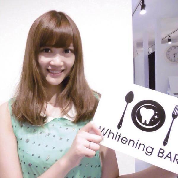 WhiteningBAR,ホワイトニングバー,セルフホワイトニング,木津レイナ