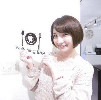 WhiteningBAR,ホワイトニングバー,セルフホワイトニング,尾崎ナナ