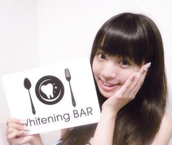 セルフホワイトニング,popteen,志田友美,ホワイトニングバー