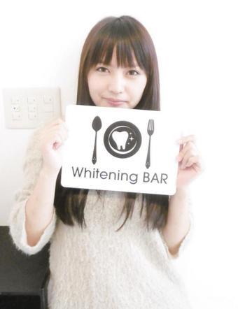 ホワイトニングバー,セルフホワイトニング