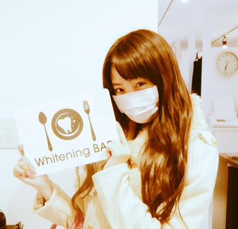 志田友美,ホワイトニングバー