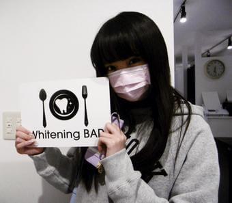 ホワイトニング,東京,志田友美