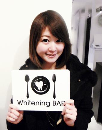 ホワイトニング,花田浩菜