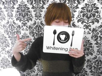 ホワイトニングバー,長谷川あや