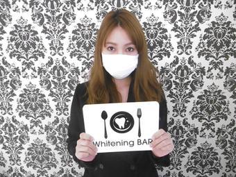 BETTYNAIL producer,福井絵理奈,ホワイトニングバー,心斎橋オーパ店