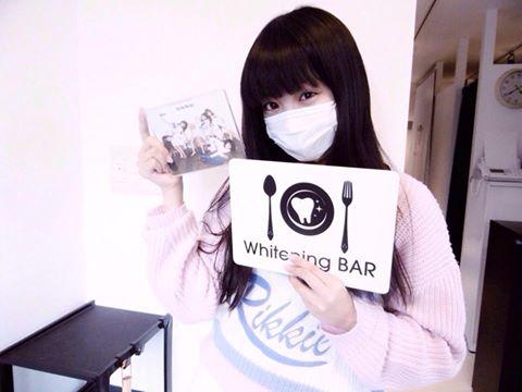 ホワイトニング,志田友美