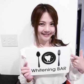 ホワイトニングバー,カープ女子,大井智保子