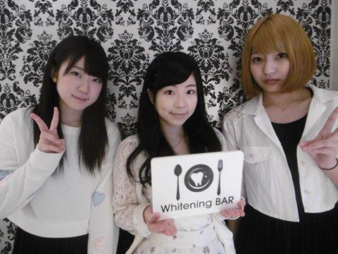 ホワイトニング,ホワイトニングバー,アイドル諜報機関LEVEL7