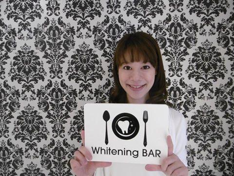 前濱瞳,ホワイトニングバー,セルフホワイトニング