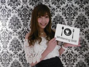 SDN48,細田海友,ホワイトニング,ホワイトニングバー