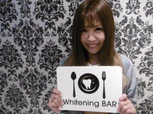 SDN48,大山愛未,ホワイトニング,ホワイトニングバー