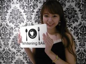 SKE48,市原佑梨,ホワイトニングバー,ホワイトニング