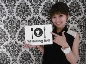 綾瀬羽乃,ホワイトニング,ホワイトニングバー