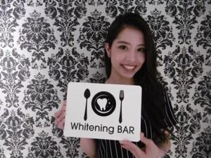 浦田麻緒,ホワイトニング,ホワイトニングバー
