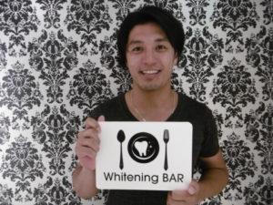 劇団EXILE,春川恭亮,ホワイトニングバー,ホワイトニング