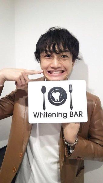 永山たかし,ホワイトニング,テニスの王子様