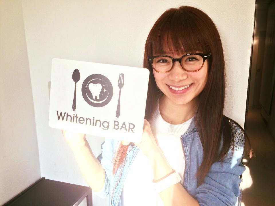 時東ぁみ,ホワイトニング,ホワイトニング,セルフホワイトニング