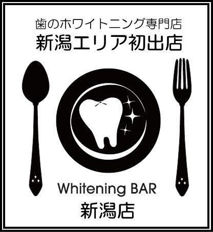ホワイトニングバー新潟店,ホワイトニング,セルフホワイトニング