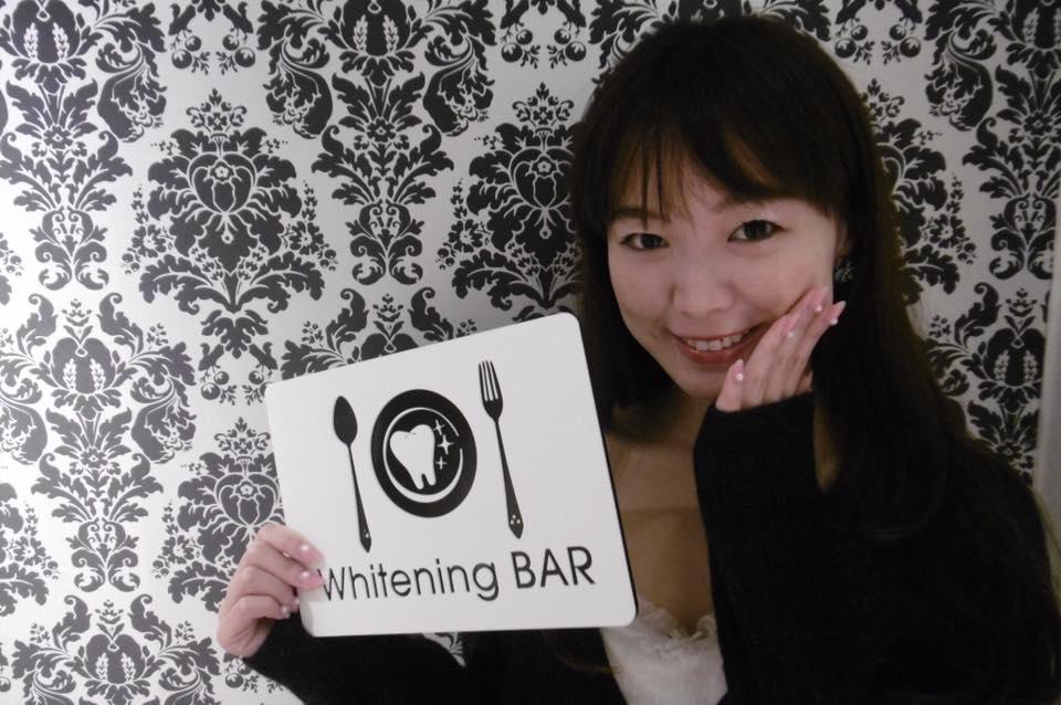 ホワイトニング,ホワイトニングバー,ミスアクション2016,SKE48 チームKII,市原佑梨