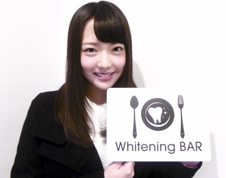 藤本かえで,ホワイトニング,ホワイトニングバー