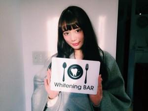 見田早弥,ホワイトニング,ホワイトニングバー,セルフホワイトニング