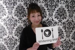 読者モデル,原淳美,ホワイトニング,ホワイトニングバー,セルフホワイトニング
