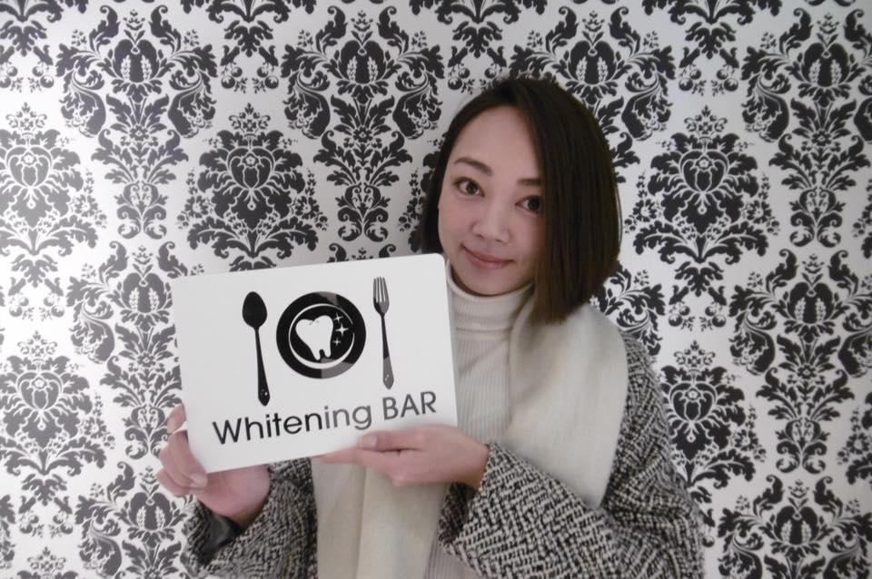 石田美奈子,ホワイトニング,セルフホワイトニング,葉のホワイトニング