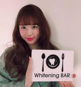 目見田早弥子,ホワイトニング,ホワイトニングバー,セルフホワイトニング