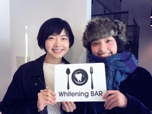 我妻三輪子,石橋菜津美,ホワイトニング,セルフホワイトニング,ホワイトニングバー