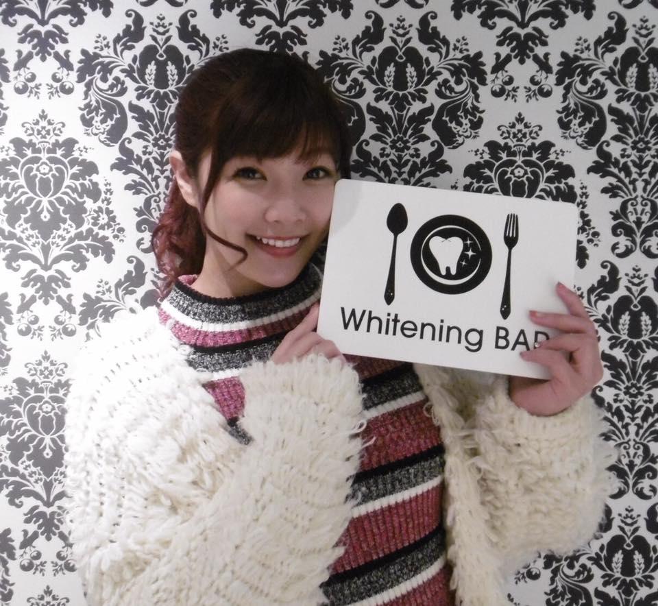 細田海友,ホワイトニングバー,ホワイトニング,セルフホワイトニング