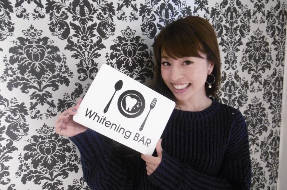 橋本真依,ホワイトニング,セルフホワイトニング,ホワイトニングバー