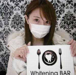 おかりえ,ホワイトニング,ホワイトニングバー,セルフホワイトニング