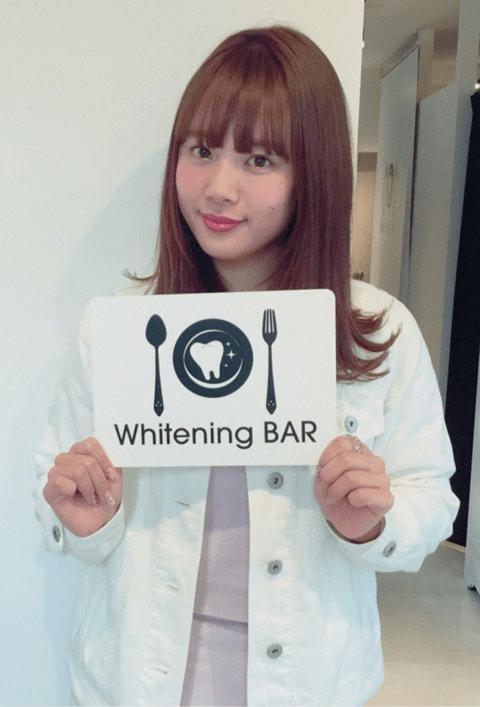 目見田早弥子,ホワイトニング,セルフホワイトニング,ホワイトニングバー