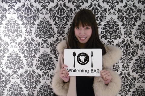 読者モデル,野形仁美,ホワイトニング,セルフホワイトニング,ホワイトニングバー
