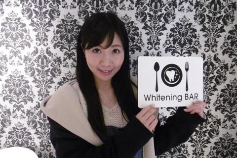 SKE48,加藤智子,ホワイトニング.ホワイトニングバー,セルフホワイトニング