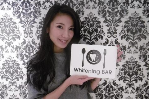 吉田愛璃,ホワイトニング,ホワイトニングバー,セルフホワイトニング