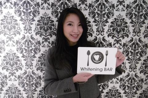 吉田愛璃,ホワイトニング,セルフホワイトニング,ホワイトニングバー