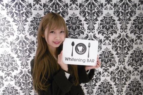 Q'ulle,いくらさん,ホワイトニング,ホワイトニングバー
