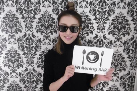 高橋仁美,ホワイトニング,ホワイトニングバー