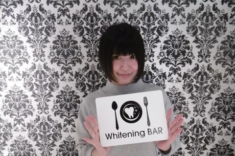 ホワイトニング,ホワイトニングバー,セルフホワイトニング,原奈津子,声優