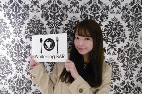 田中芽衣,Ranzuki,めいめろ,ホワイトニング,セルフホワイトニング,ホワイトニングバー