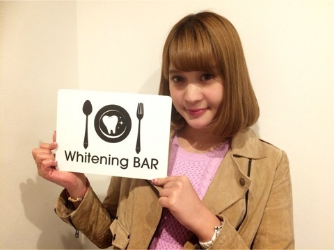 VIVI,VoCE,専属読者モデル,渡辺茉莉絵,AKB,ホワイトニングバー,セルフホワイトニング